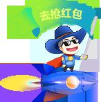 衡阳网站建设